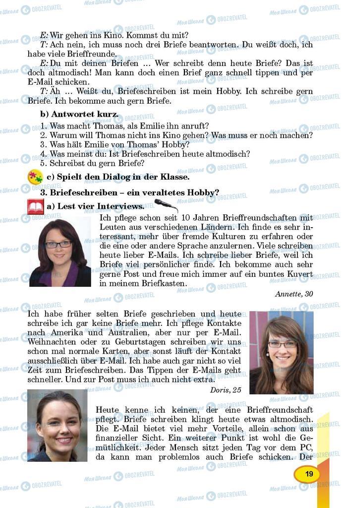 Підручники Німецька мова 8 клас сторінка 19