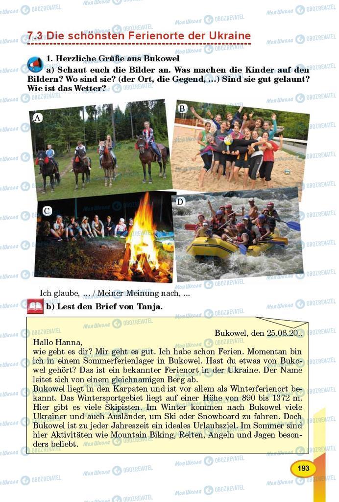 Підручники Німецька мова 8 клас сторінка 193
