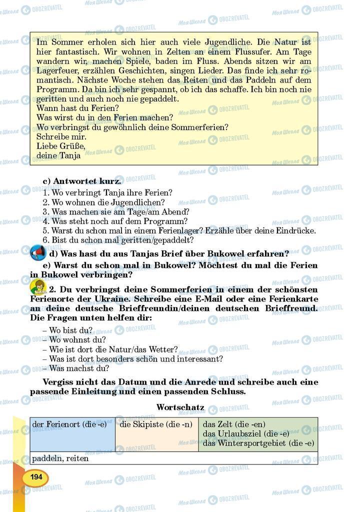 Підручники Німецька мова 8 клас сторінка 194