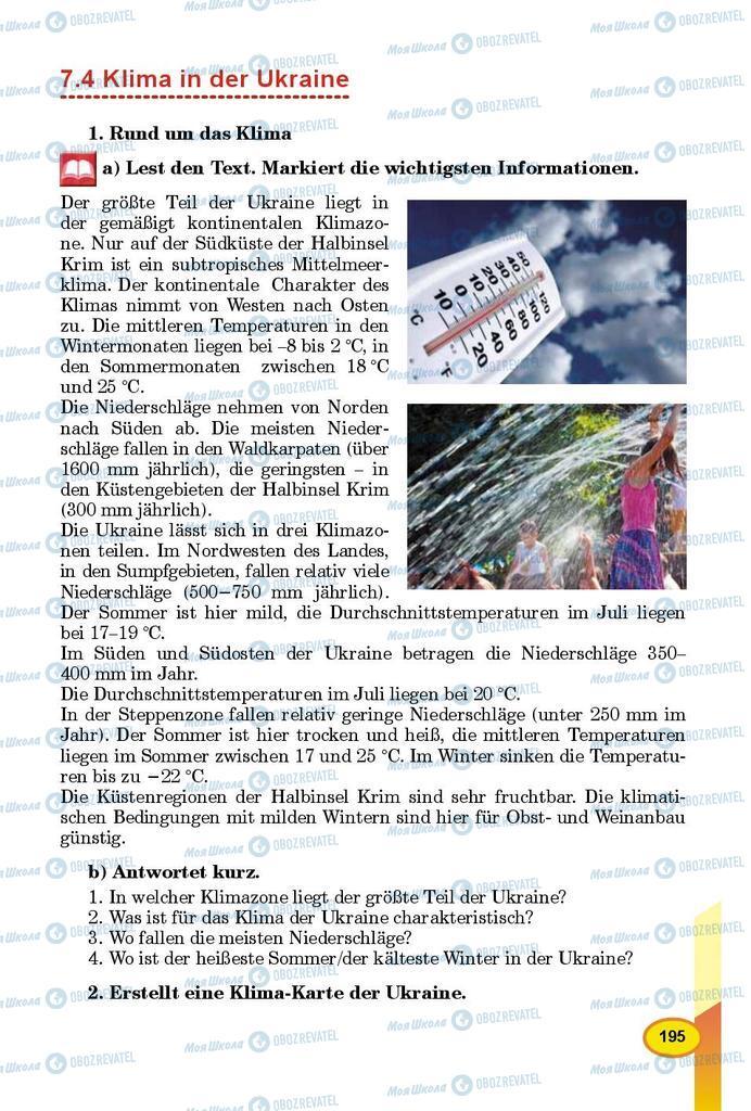 Підручники Німецька мова 8 клас сторінка 195