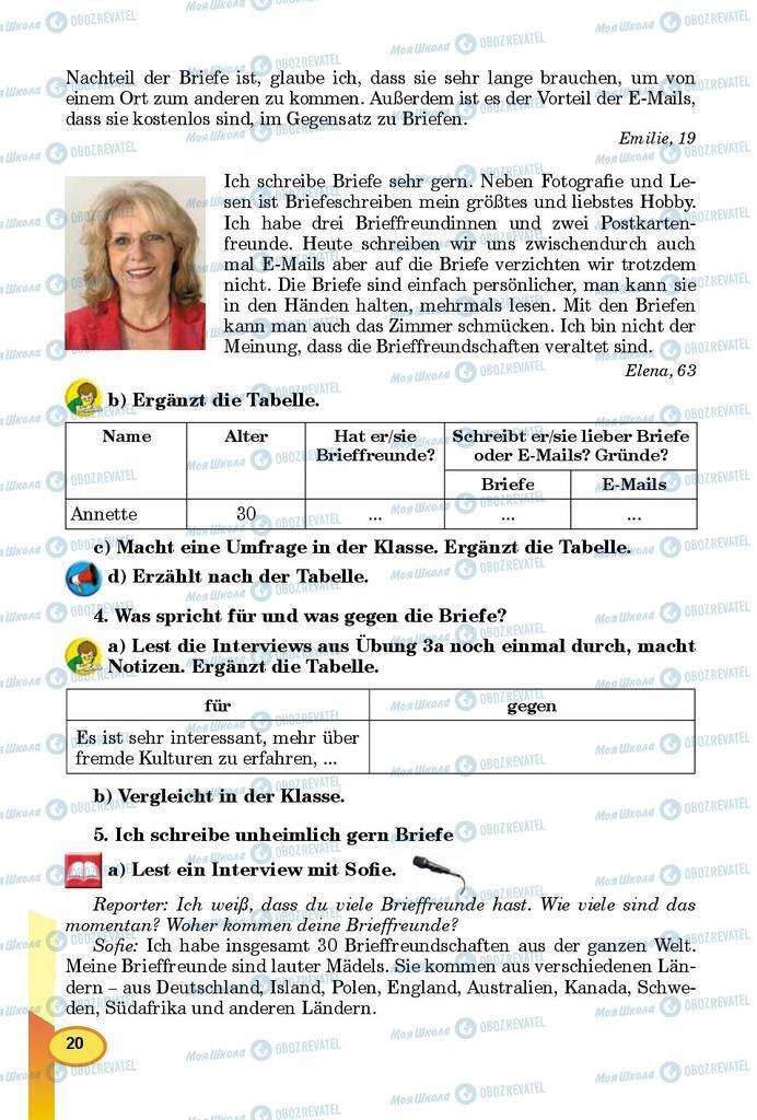 Учебники Немецкий язык 8 класс страница 20