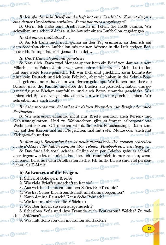 Учебники Немецкий язык 8 класс страница 21