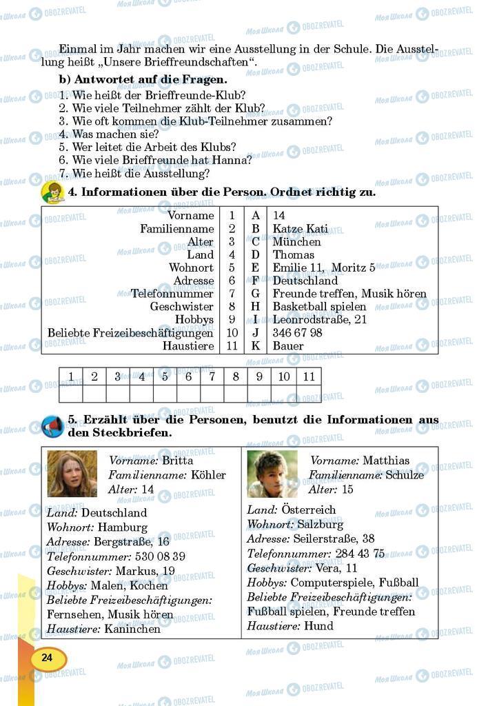 Учебники Немецкий язык 8 класс страница 24