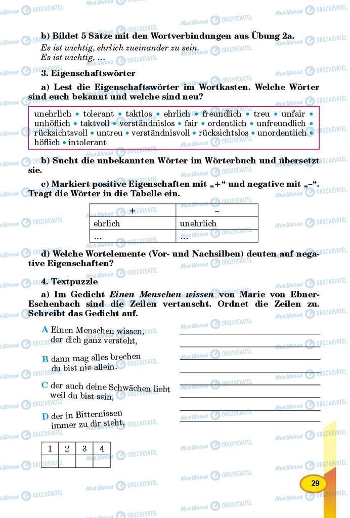 Учебники Немецкий язык 8 класс страница 29