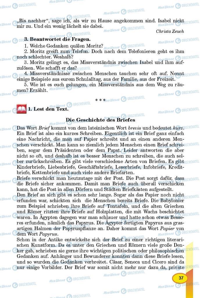 Учебники Немецкий язык 8 класс страница 37