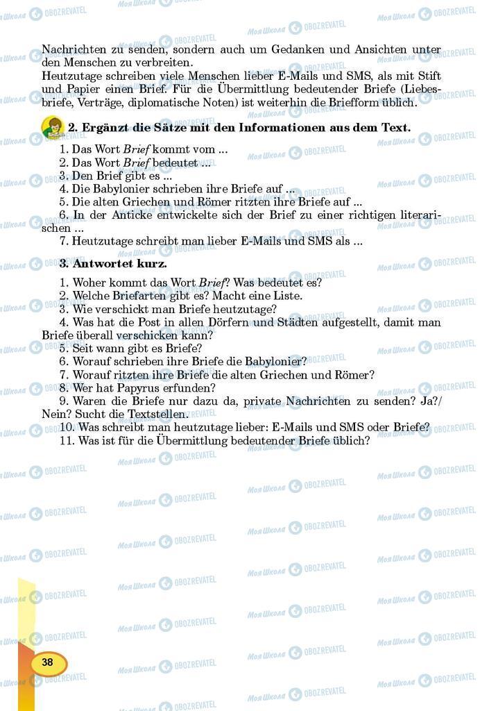 Учебники Немецкий язык 8 класс страница 38