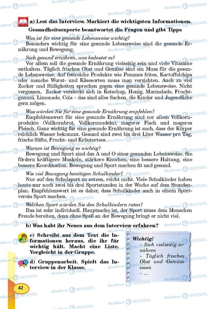 Підручники Німецька мова 8 клас сторінка 42