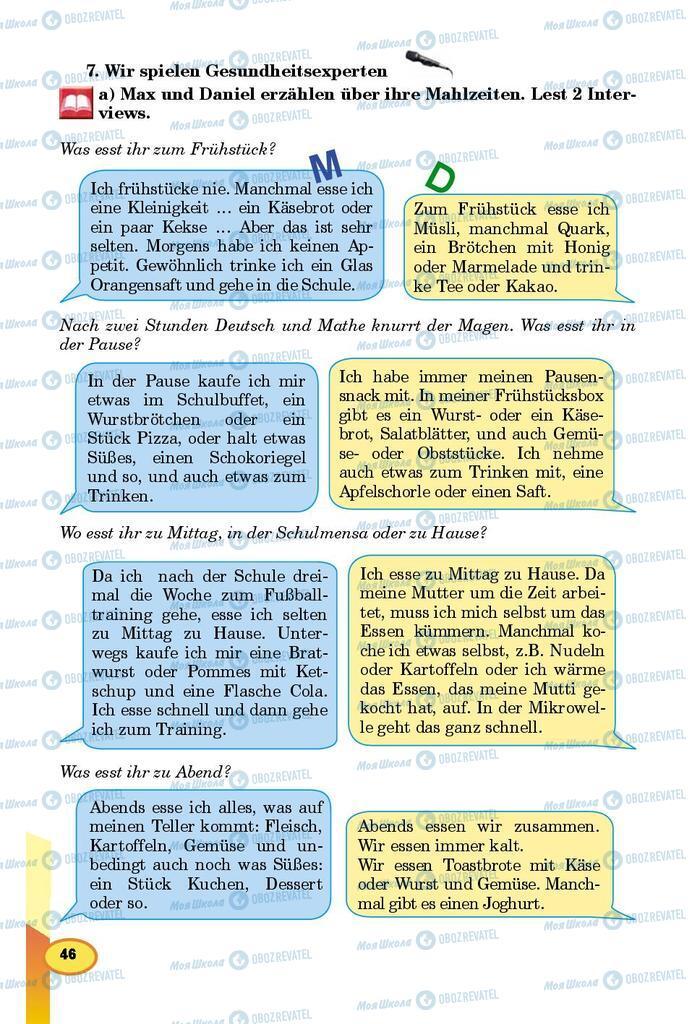 Учебники Немецкий язык 8 класс страница 46