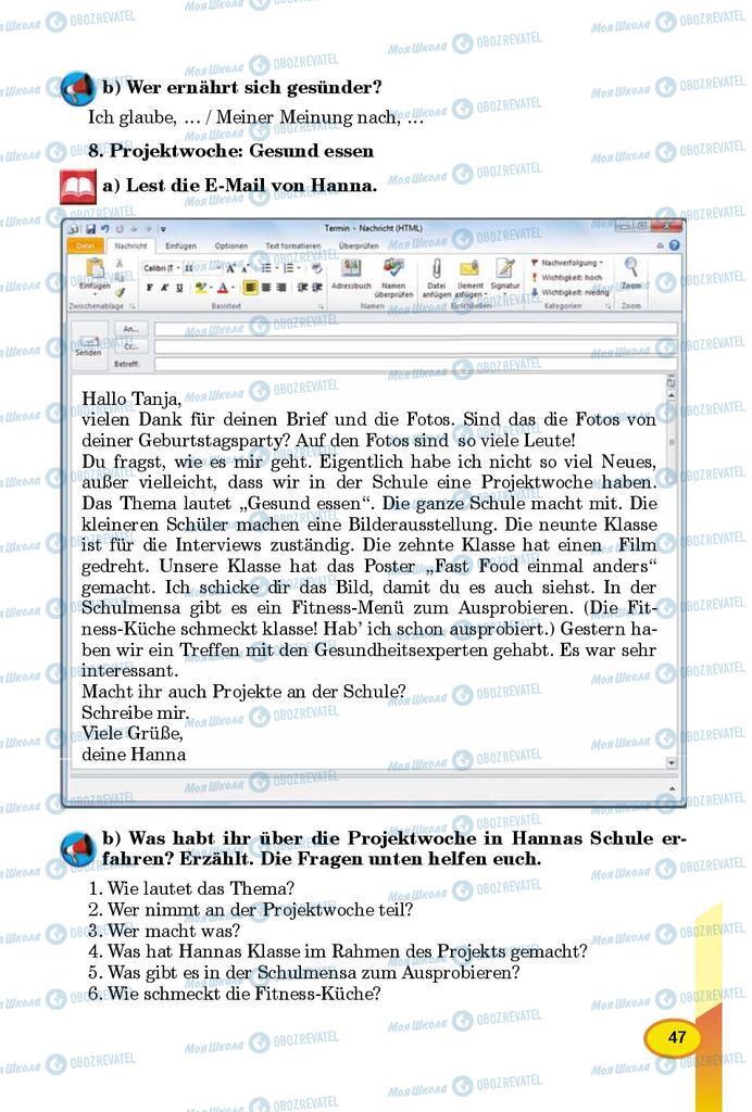 Учебники Немецкий язык 8 класс страница 47