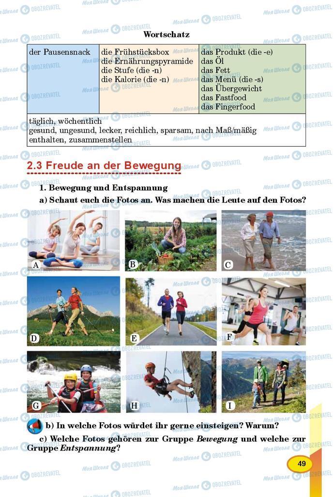 Учебники Немецкий язык 8 класс страница 49