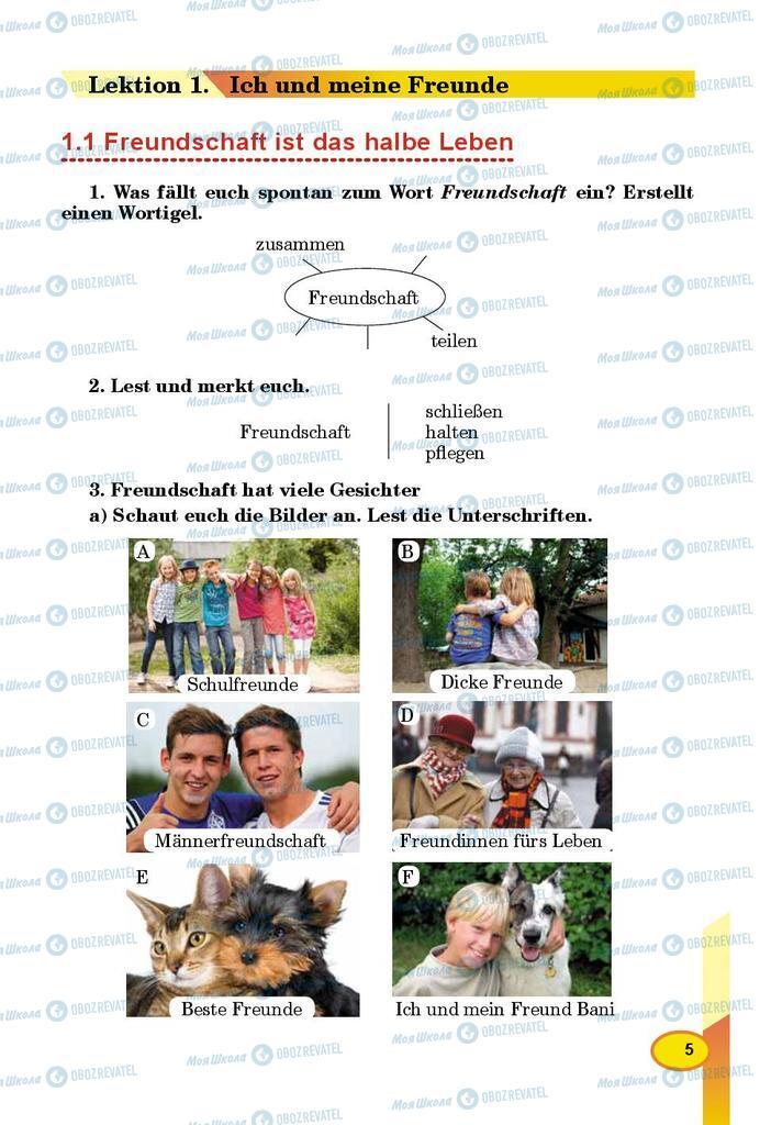 Підручники Німецька мова 8 клас сторінка 5