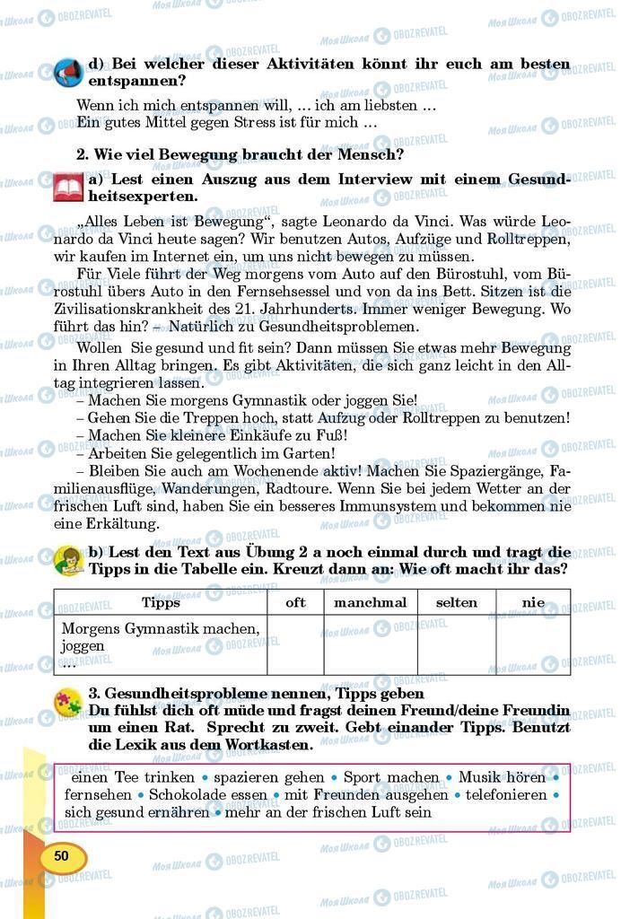 Підручники Німецька мова 8 клас сторінка 50