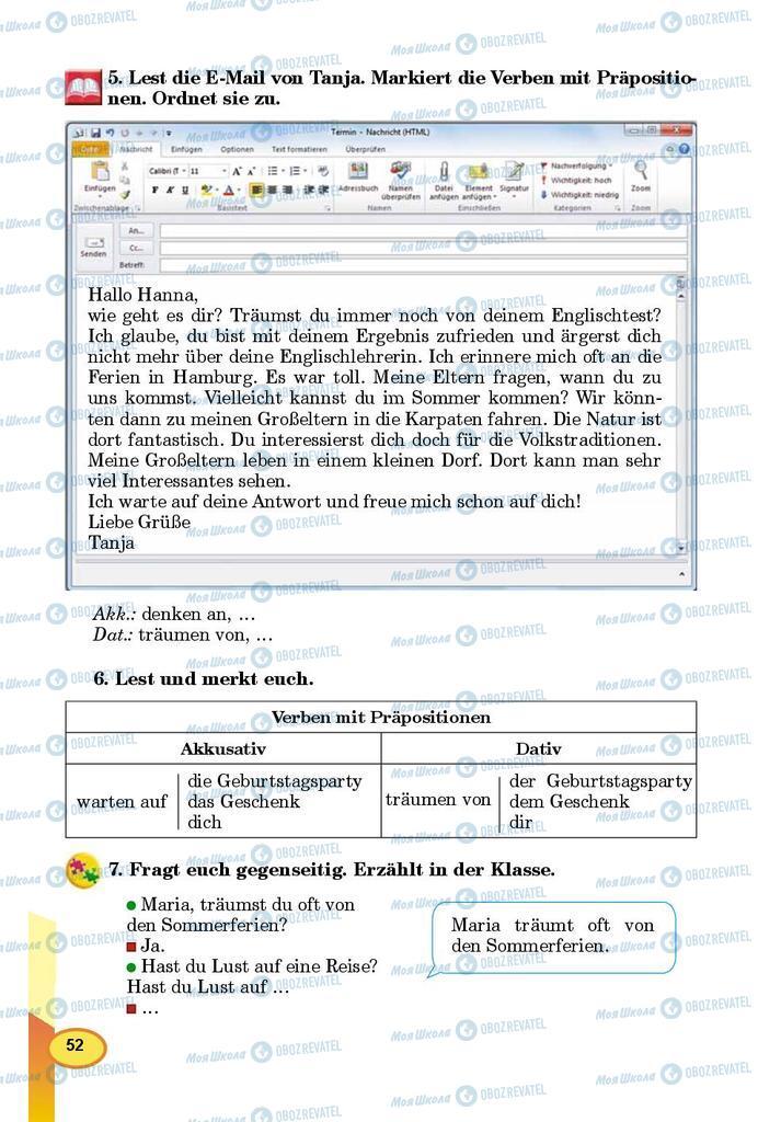 Підручники Німецька мова 8 клас сторінка 52