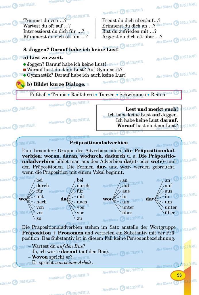 Учебники Немецкий язык 8 класс страница 53