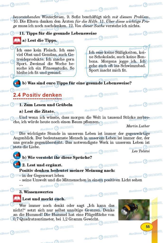 Учебники Немецкий язык 8 класс страница 55