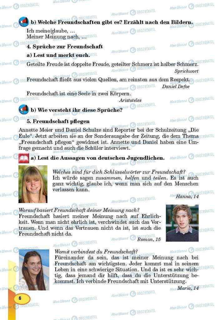 Підручники Німецька мова 8 клас сторінка 6