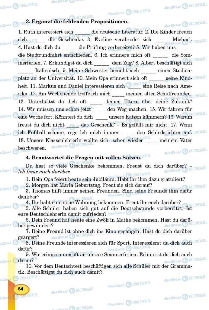 Підручники Німецька мова 8 клас сторінка 64