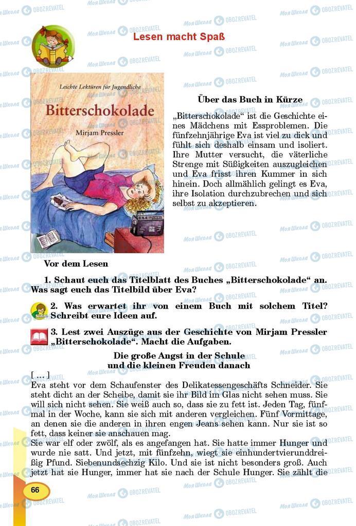 Учебники Немецкий язык 8 класс страница 66