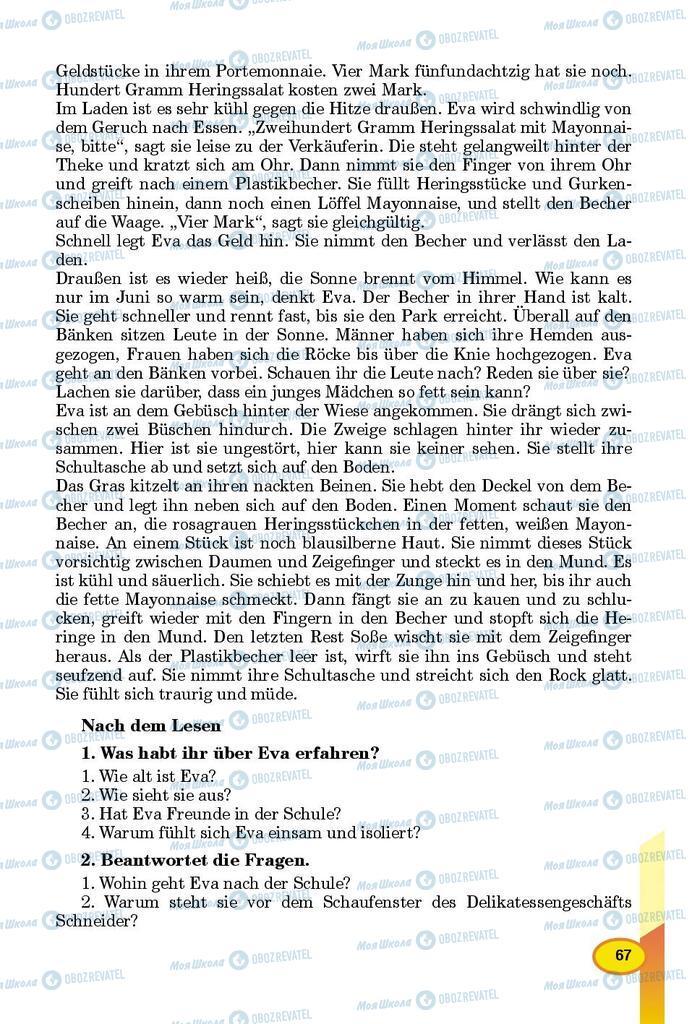 Підручники Німецька мова 8 клас сторінка 67