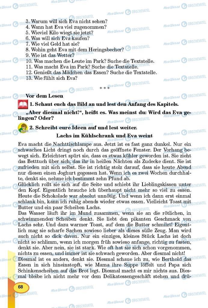 Учебники Немецкий язык 8 класс страница 68
