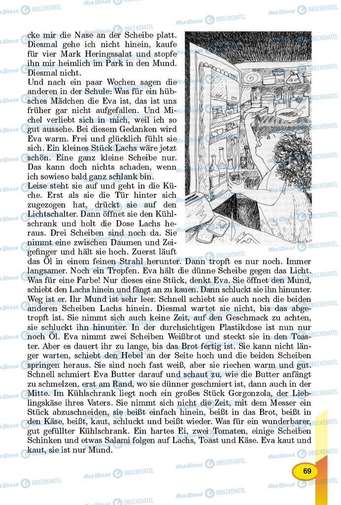 Підручники Німецька мова 8 клас сторінка 69