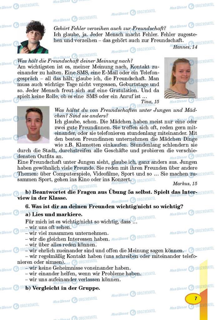 Учебники Немецкий язык 8 класс страница 7