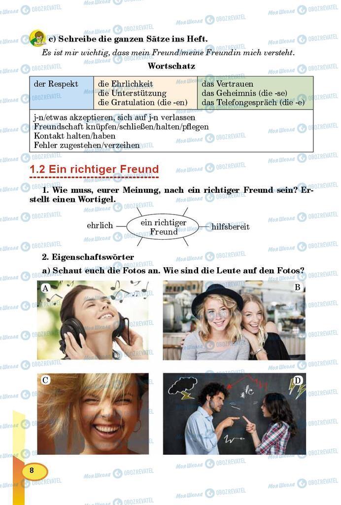 Учебники Немецкий язык 8 класс страница 8