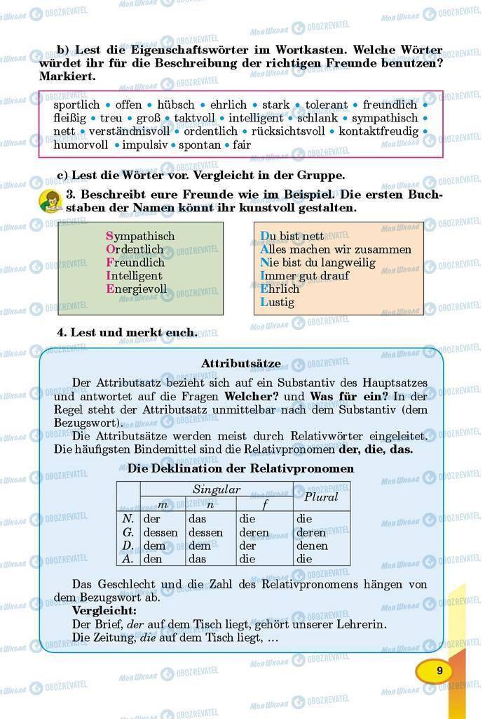 Учебники Немецкий язык 8 класс страница 9