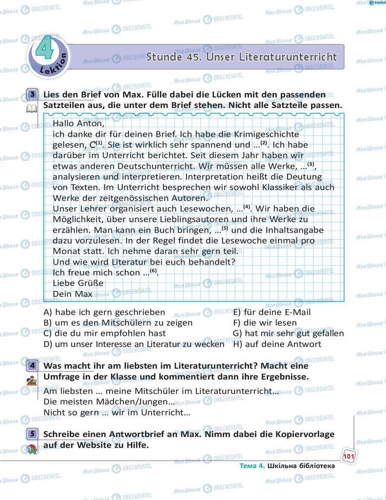 Підручники Німецька мова 8 клас сторінка 101