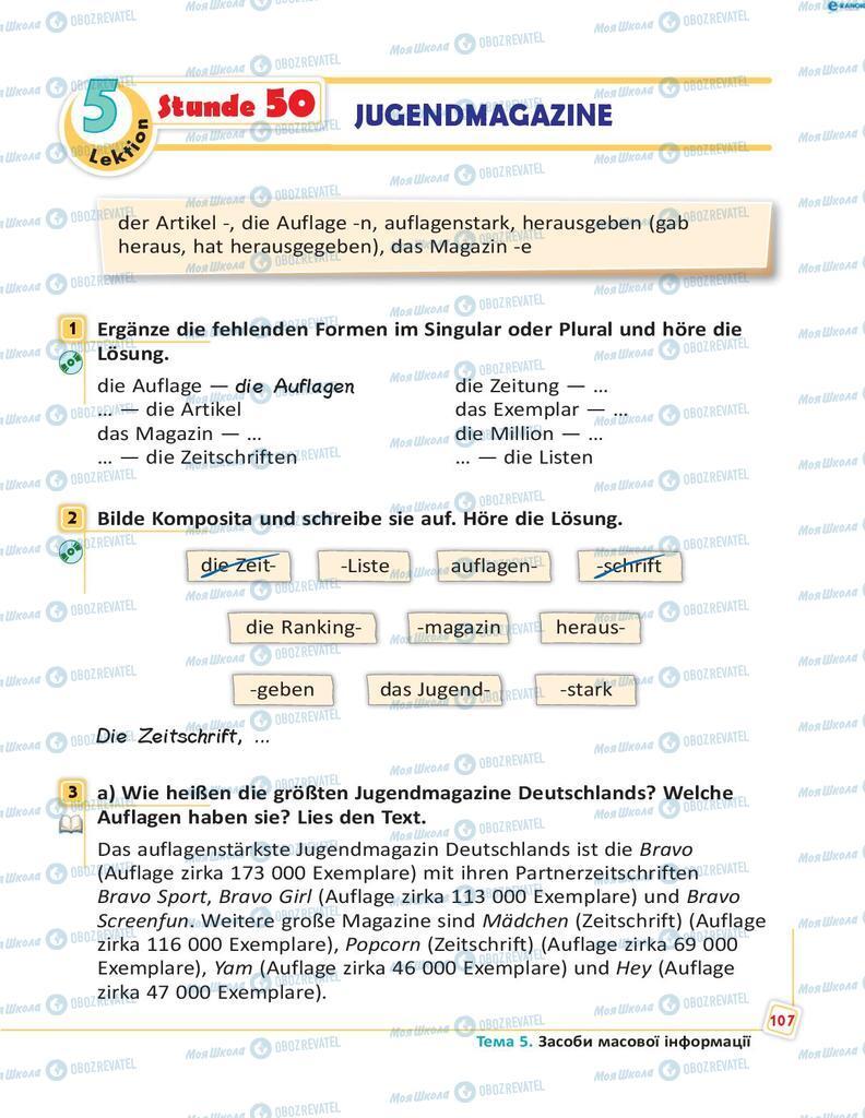 Підручники Німецька мова 8 клас сторінка 107