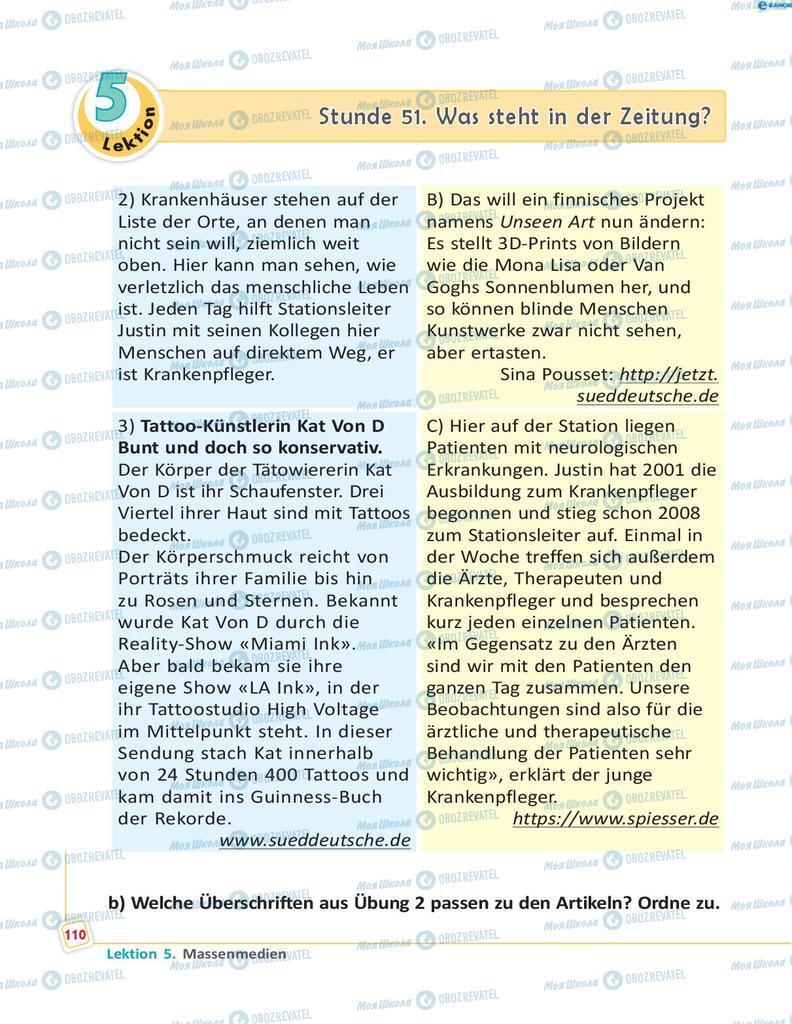 Учебники Немецкий язык 8 класс страница 110