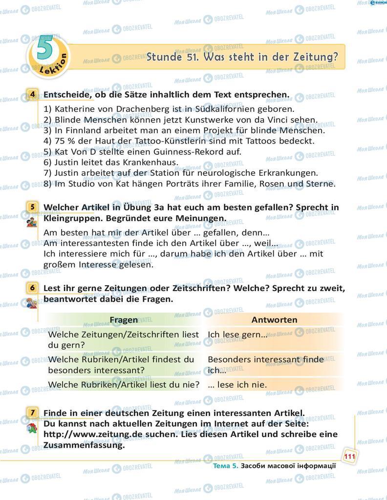 Підручники Німецька мова 8 клас сторінка 111