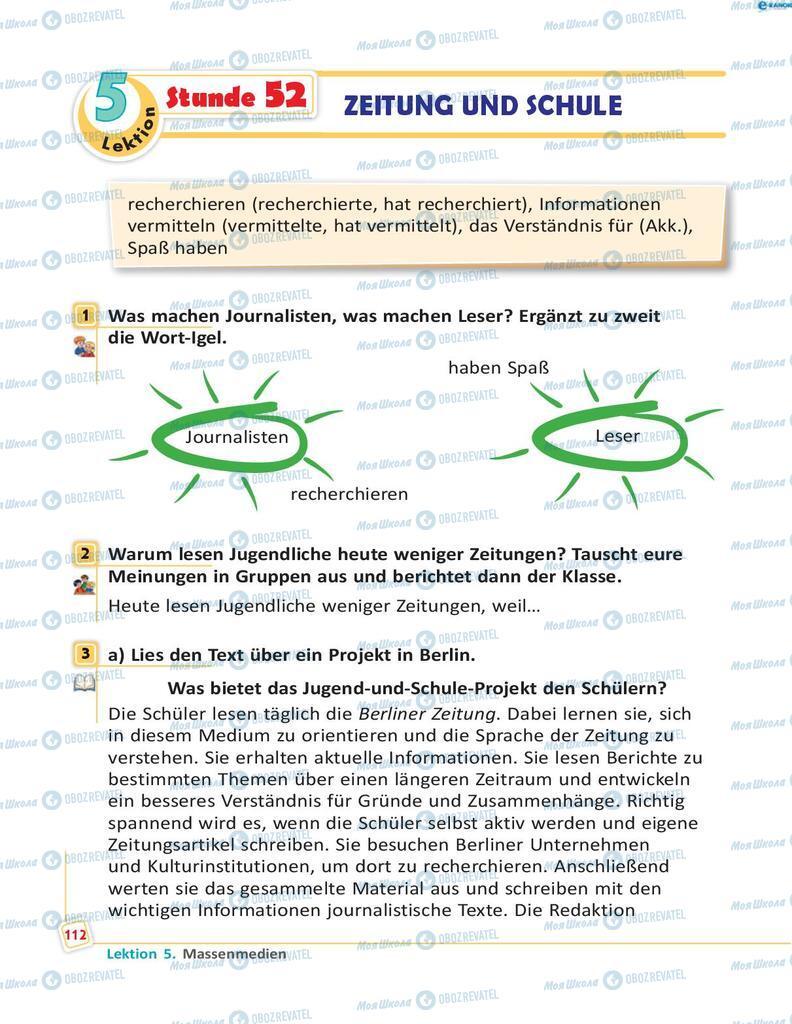 Учебники Немецкий язык 8 класс страница 112
