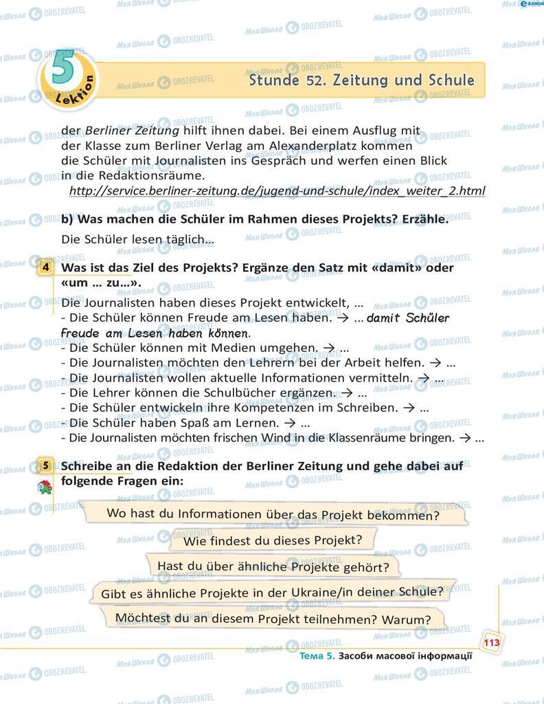 Підручники Німецька мова 8 клас сторінка 113