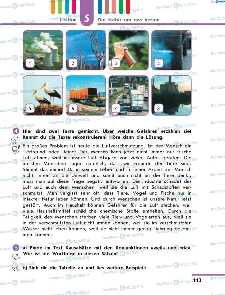 Учебники Немецкий язык 8 класс страница 113