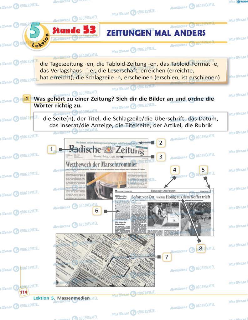 Учебники Немецкий язык 8 класс страница 114
