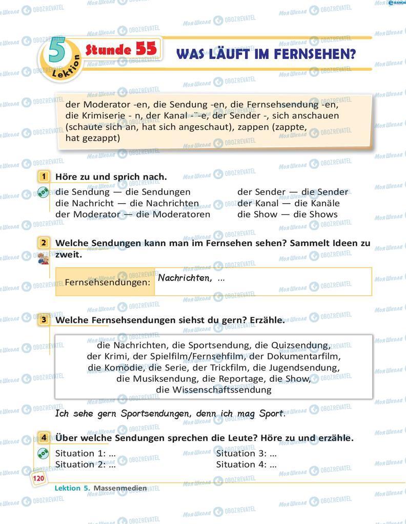 Учебники Немецкий язык 8 класс страница 120