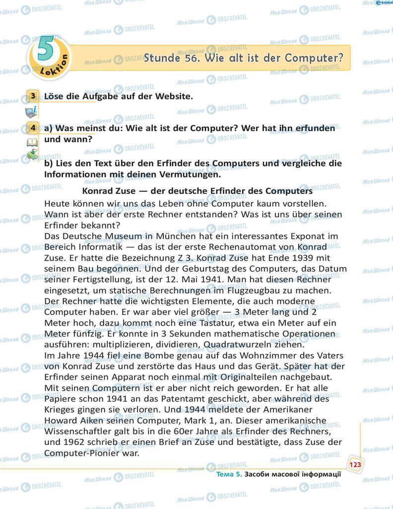 Учебники Немецкий язык 8 класс страница 123