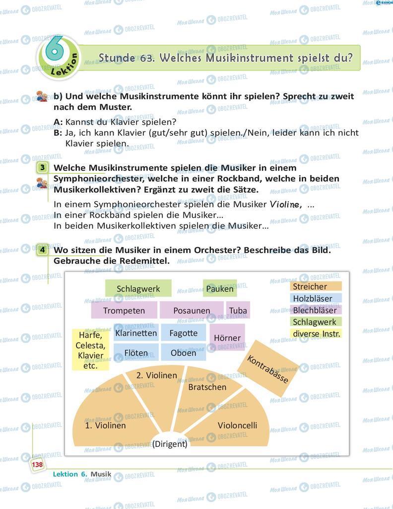 Підручники Німецька мова 8 клас сторінка 138