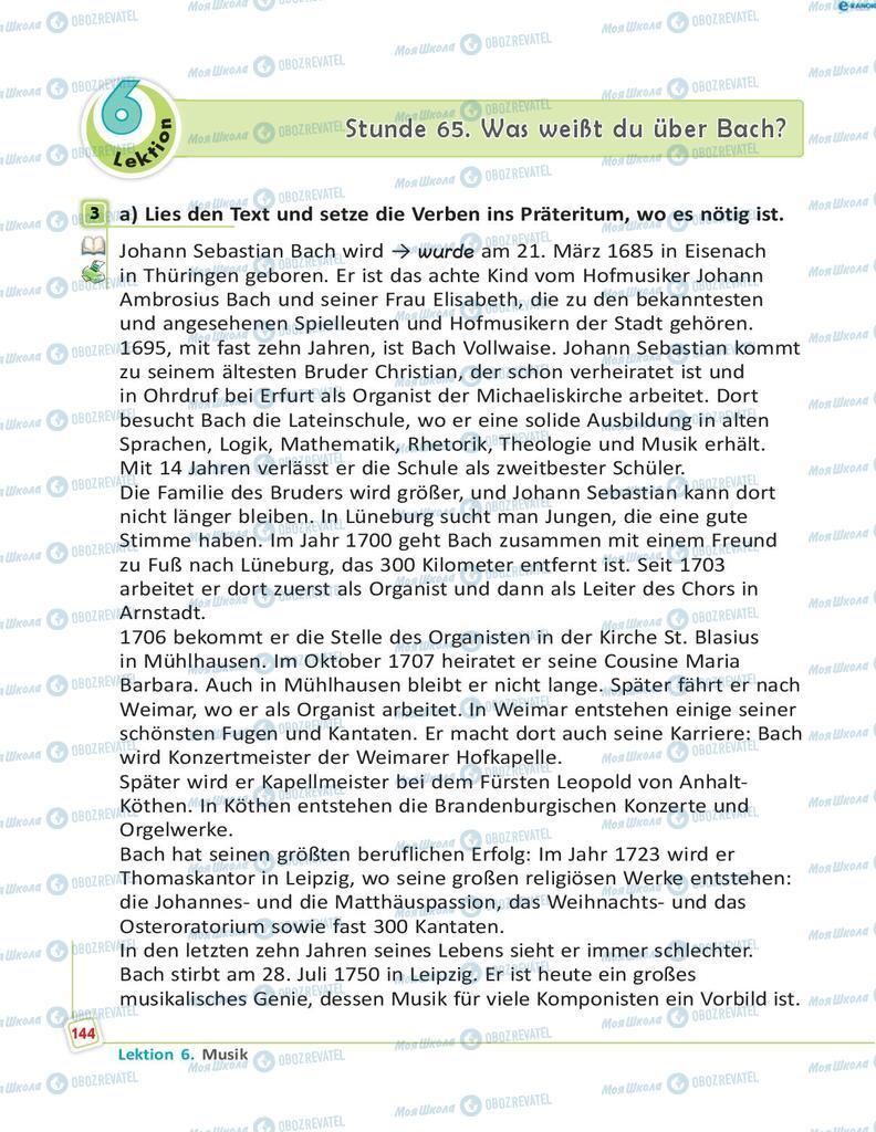 Підручники Німецька мова 8 клас сторінка 144