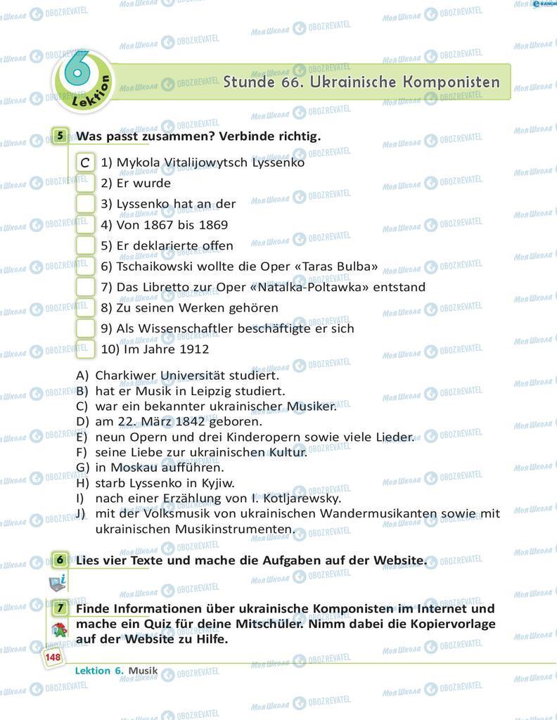 Підручники Німецька мова 8 клас сторінка 148