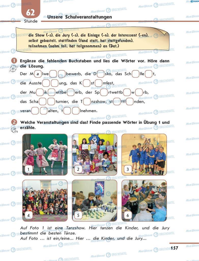 Підручники Німецька мова 8 клас сторінка  157