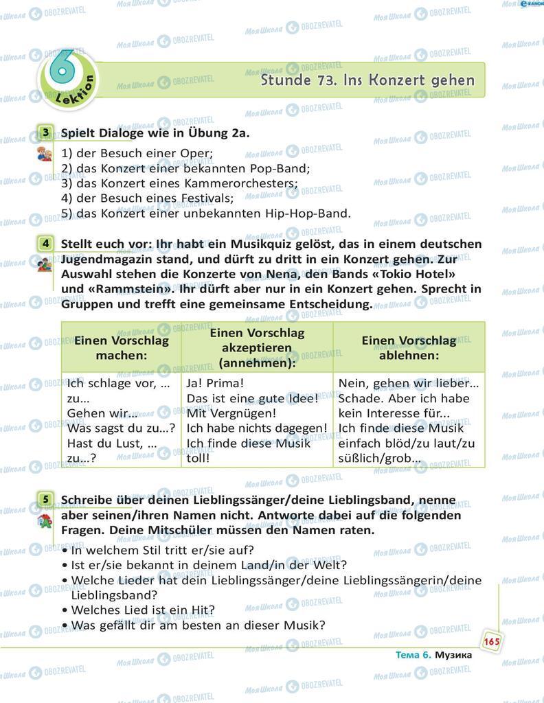 Підручники Німецька мова 8 клас сторінка 165