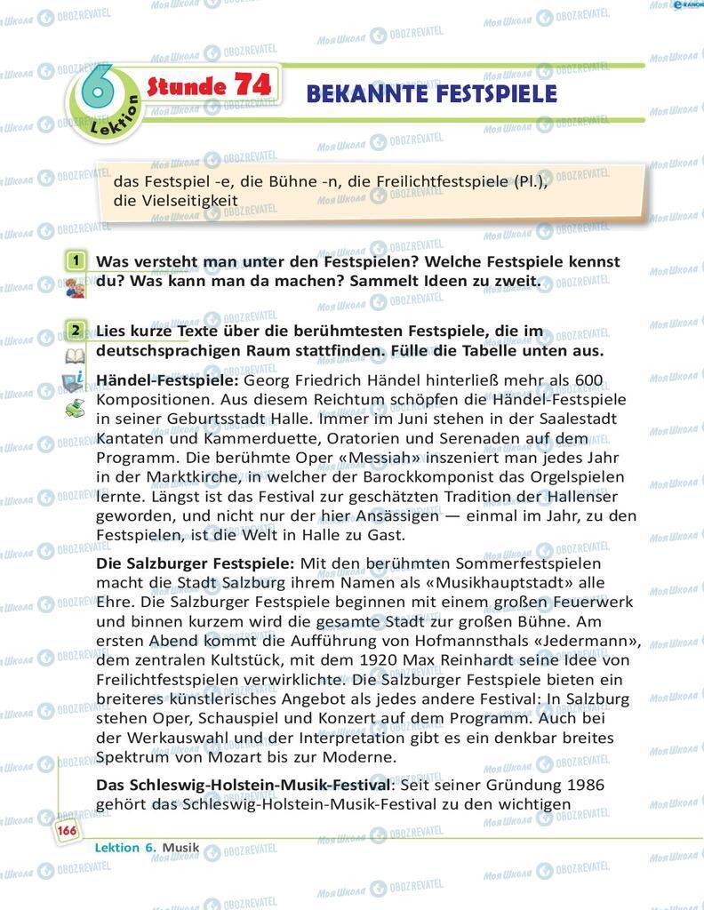 Підручники Німецька мова 8 клас сторінка 166