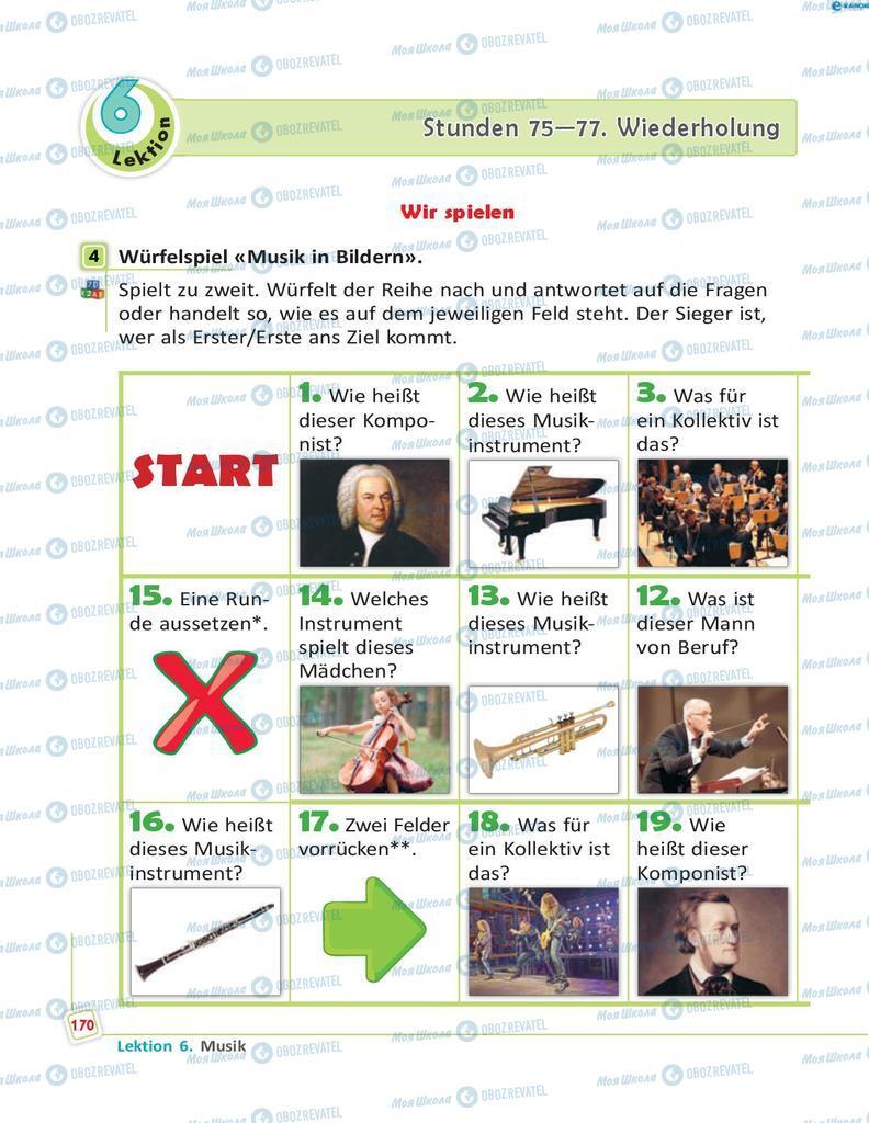 Підручники Німецька мова 8 клас сторінка 170