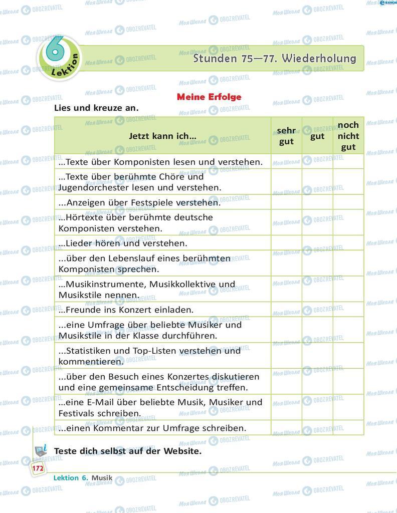 Підручники Німецька мова 8 клас сторінка 172