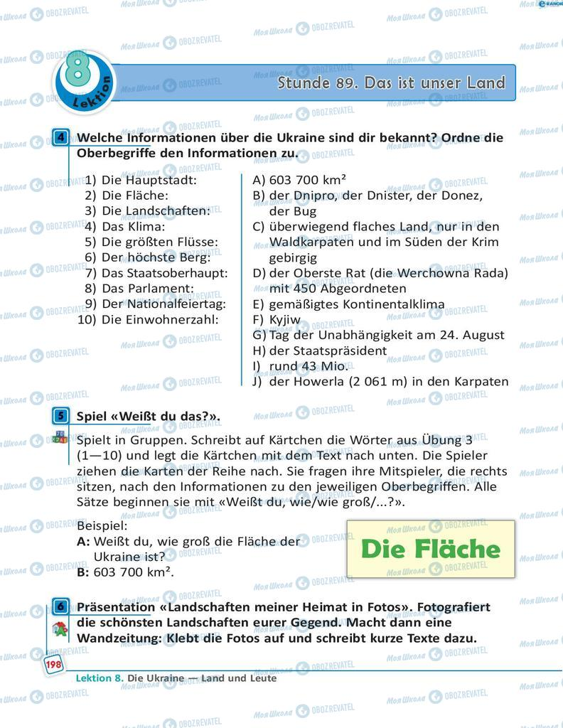 Учебники Немецкий язык 8 класс страница 198