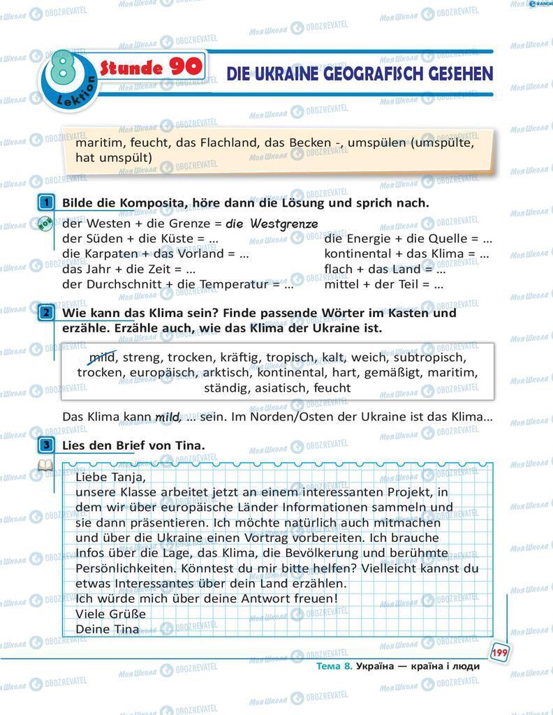 Учебники Немецкий язык 8 класс страница 199