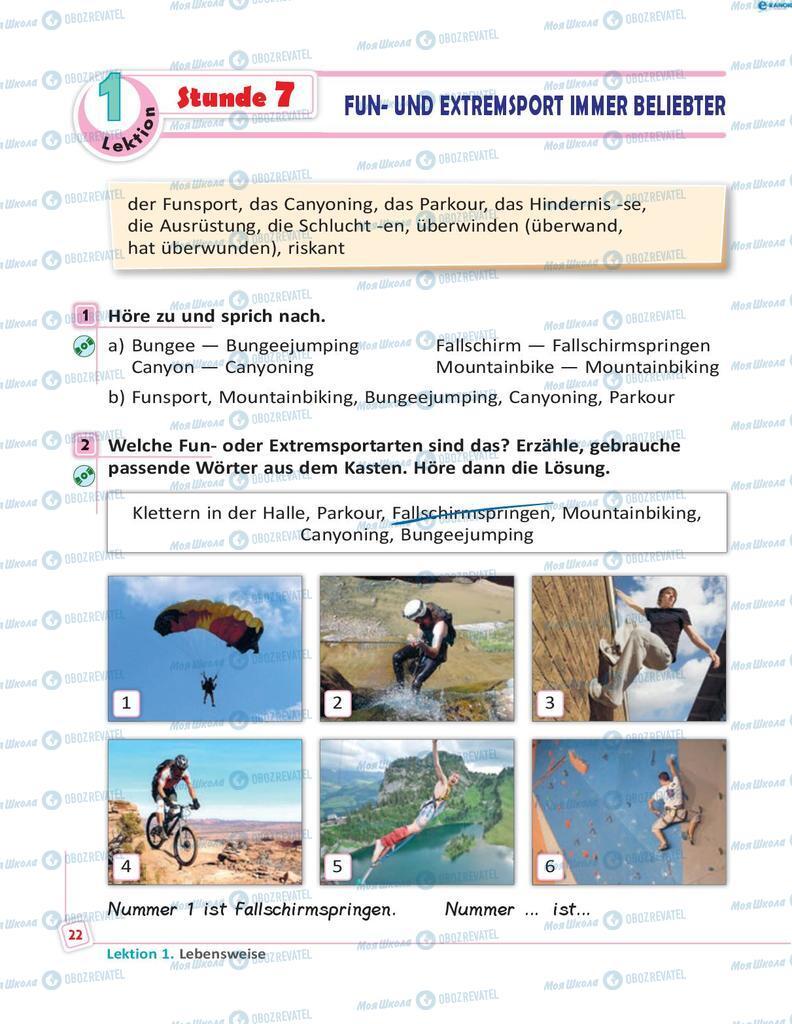 Підручники Німецька мова 8 клас сторінка 22