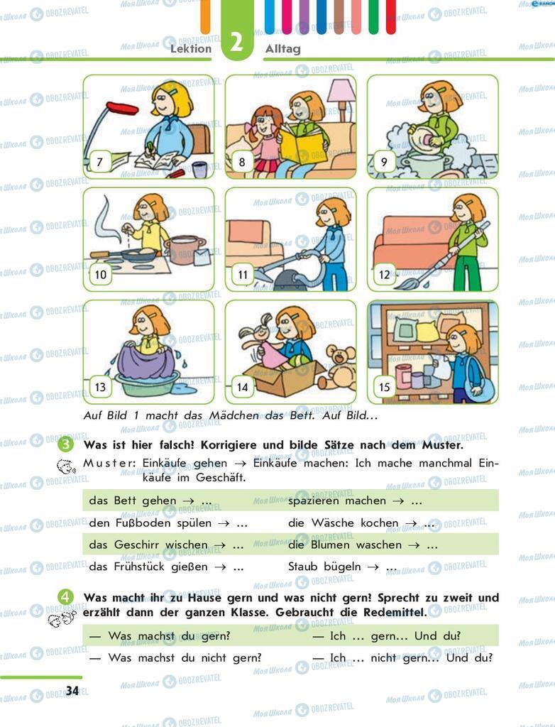Учебники Немецкий язык 8 класс страница  34